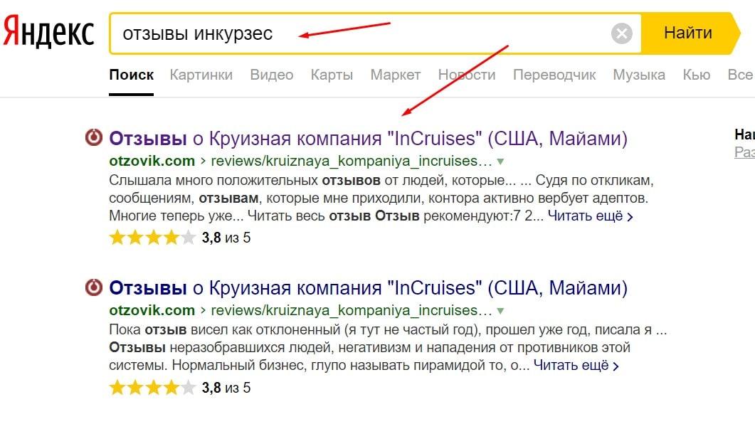 Отзывы о компании вы можете найти в поисковых системах