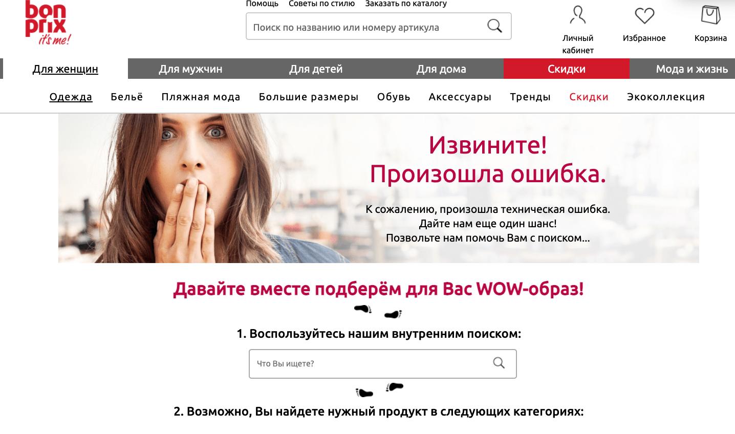 Вот такая страница появилась на 43 позиции в Яндексе по запросу