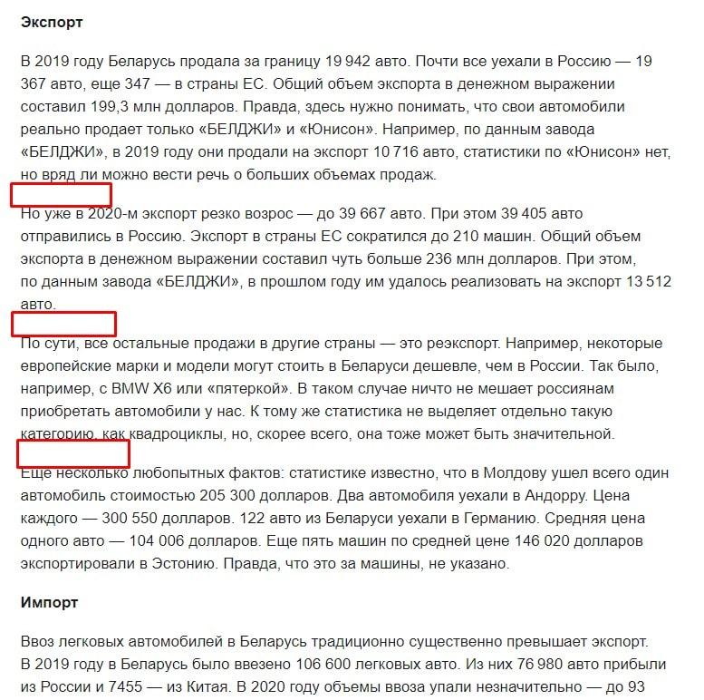 Расстояние между абзацами в статье на портале tut.by
