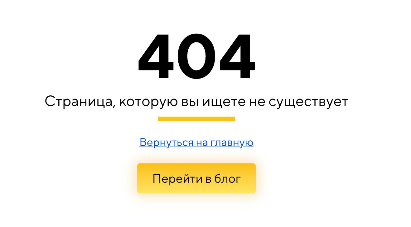 Пример 404-страницы на сайте e11evenmarketing.com
