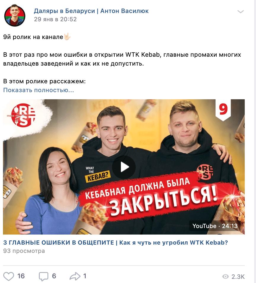 Молодой предприниматель Антон Василюк ведет свой блог Даляры в Беларуси, в котором делится о своем суровом пути белорусского предпринимателя