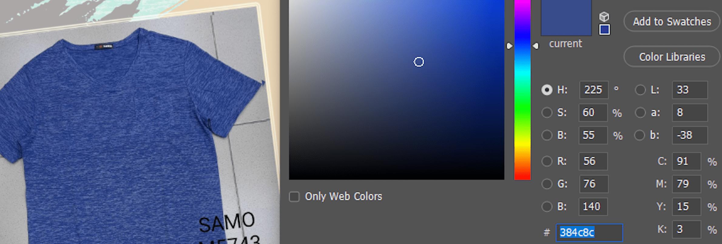 Определение цвета