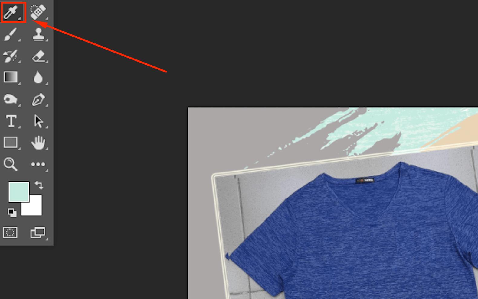 Инструмент пипетка в Photoshop